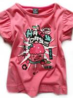 Dívčí růžové triko Happy days značky TEIDEM